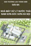 Giải Loa Thành 2009 – Giải ba – Nhà máy xử lý nước thải Nam Sơn – Sóc Sơn - Hà Nội
