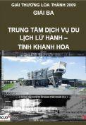 Giải Loa Thành 2009 – Giải ba – Trung tâm dịch vụ lữ hành tỉnh Khánh Hòa