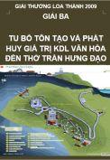 Giải Loa Thành 2009 – Giải ba – Tu bổ tôn tạo và phát huy giá trị khu du lịch văn hóa đền thờ Trần Hưng Đạo