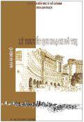 Giáo trình Lý thuyết quy hoạch đô thị