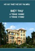 Hồ sơ thiết kế đô thị mẫu nhà ở Biệt thự, diện tích từ 100m2 đến 170m2