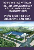 Hồ sơ thiết kế kỹ thuật Khu nhà xưởng sản xuất kết cấu thép và vật liệu xây dựng – kích thước 49M x 125M x 12.5M – Phần 8: Chi tiết cửa nhà xưởng sản xuất chính