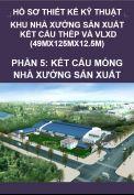 Hồ sơ thiết kế kỹ thuật Khu nhà xưởng sản xuất kết cấu thép và vật liệu xây dựng – kích thước 49M x 125M x 12.5M – Phần 5: Kết cấu móng nhà xưởng sản xuất chính
