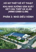 Hồ sơ thiết kế kỹ thuật Khu nhà xưởng sản xuất kết cấu thép và vật liệu xây dựng – kích thước 49M x 125M x 12.5M – Phần 3: Nhà điều hành