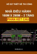 Hồ sơ thiết kế thi công – Nhà điều hành khu Resort, Kiến trúc dân gian, kích thước 160M x 290M, 2 tầng – Phần Kết Cấu