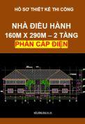 Hồ sơ thiết kế thi công – Nhà điều hành khu Resort, Kiến trúc dân gian, kích thước 160M x 290M, 2 tầng – Phần Cấp Điện