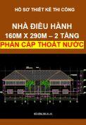 Hồ sơ thiết kế thi công – Nhà điều hành khu Resort, Kiến trúc dân gian, kích thước 160M x 290M, 2 tầng – Phần Cấp, Thoát nước