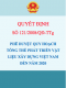Quyết định số 121/2008/QĐ-TTg Phê duyệt quy hoạch tổng thể phát triển vật liệu xây dựng Việt Nam đến năm 2020