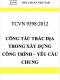 TCVN 9398:2012 Công tác trắc địa trong xây dựng công trình – Yêu cầu chung