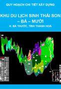 Quy hoạch chi tiết xây dựng tỷ lệ 1/2000 Khu du lịch sinh thái Son – Bá – Mười, xã Lũng Cao, huyện Bá Thước, tỉnh Thanh Hoá
