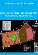 Quy hoạch chi tiết xây dựng tỷ lệ 1/500 khu dân cư trường đại học Hồng Đức phường Đông Sơn, thành phố Thanh Hoá, tỉnh Thanh Hoá