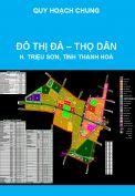 Quy hoạch chung Đô thị Đà – Thọ Dân, huyện Triệu Sơn, tỉnh Thanh Hoá đến năm 2025