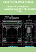 Thiết kế bản vẽ thi công dự án nhà ở thương mại – Hạng mục công trình tiện ích: Cổng chào