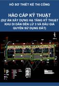 Thiết kế hào kỹ thuật (Dự án Xây dựng hạ tầng kỹ thuật khu di dân Đền Lừ 3 và đấu giá quyền sử dụng đất)