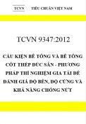 TCVN 9347:2012 Cấu kiện bê tông và bê tông cốt thép đúc sẵn - phương pháp thí nghiệm gia tải để đánh giá độ bền, độ cứng và khả năng chống nứt