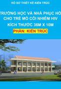 Hồ sơ thiết kế thi công Trường học và nhà phục hồi cho trẻ mồ côi nhiễm HIV, Diện tích: 36m x 10m - Phần Kiến Trúc