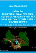 Báo cáo quy hoạch chi tiết xây dựng (tỷ lệ 1/500) khu tái định cư phường Đô Vinh - thành phố Phan Rang - Tháp Chàm - Quy hoạch chung tỉnh Ninh Thuận
