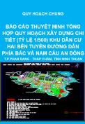 Báo cáo thuyết minh tổng hợp quy hoạch xây dựng chi tiết (tỷ lệ 1/500) khu dân cư hai bên tuyến đường dân phía Bắc và phía Nam cầu An Đông - Quy hoạch chung tỉnh Ninh Thuận