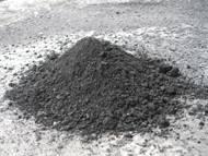Sít than sau sàng (rác than)