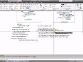 Lisp-Hiệu chỉnh căn lề, dãn dòng text