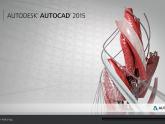 [NEW]-Autocad 2015 (bản 32 bit và 64 bit)