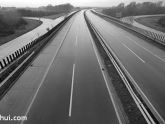 Nghiên cứu và so sánh đường cao tốc làm bằng bê tông xi măng và bê tông asphalt ở Canada