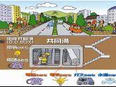Quy hoạch và xây dựng hạ tầng kỹ thuật các khu đô thị mới thành công và hạn chế